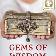 Gems of Wisdom: The Treasure of Experience is a Dove Foundation Award Recipient. This book has been rated Faith-friendly by The Dove Foundation.